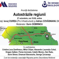 """Mișcarea pentru Dezvoltarea Moldovei anunță reluarea dezbaterilor """"În numele Moldovei"""""""