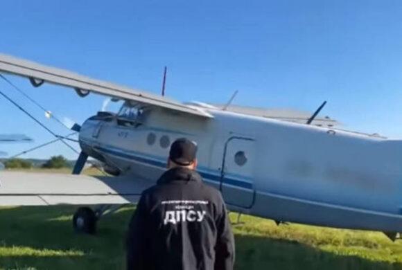 RFI: Ministrul Afacerilor Interne, somat să facă lumină în incidentul avionului din Ucraina care a pătruns pe teritoriul României